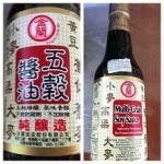 Kimlan's multi-grain soy sauce